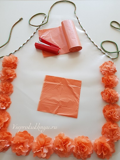 Заготовки цветов из пакета для фартука