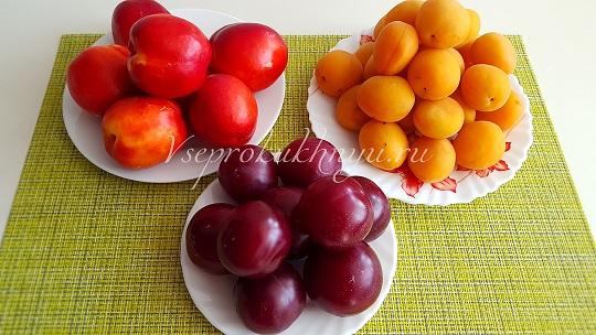 Нектарины, сливы абрикосы на варенье