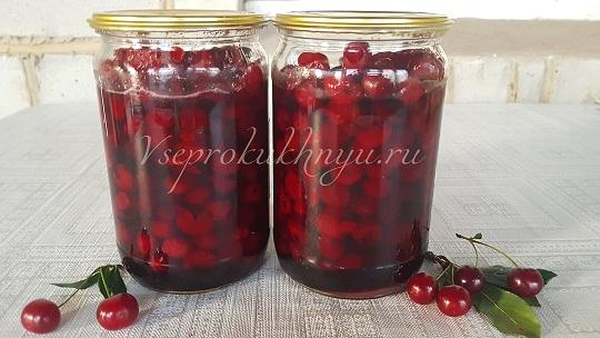 Рецепт вишни в собственном соку без косточек с сахаром