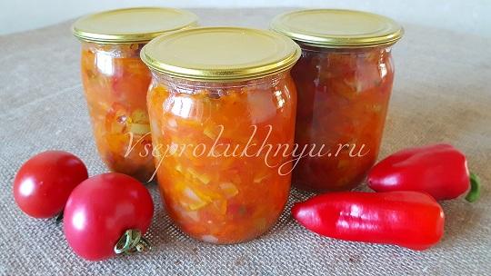 Рецепт лечо на зиму из перца, помидор, моркови и лука с фото пошагово
