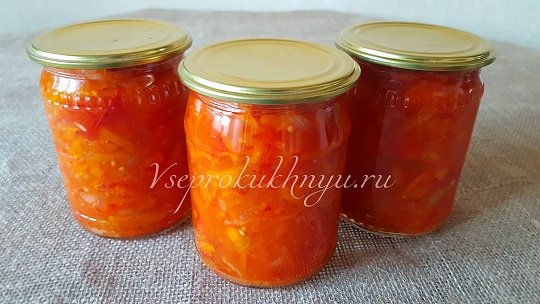 Рецепт лечо на зиму из перца и помидор и моркови и лука без уксуса