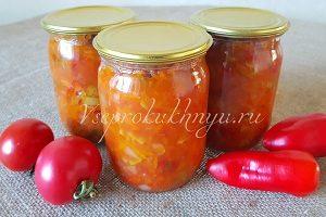 Рецепт лечо на зиму из перца, помидор, моркови и лука без уксуса