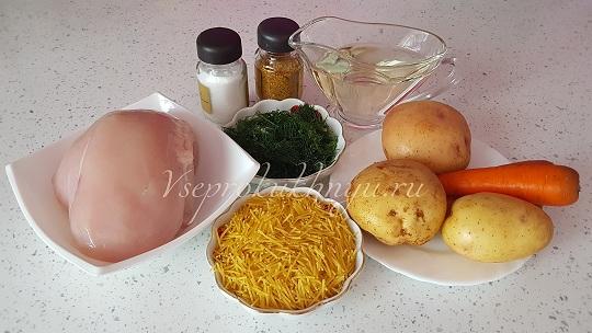 Суп с вермишелью - ингредиенты