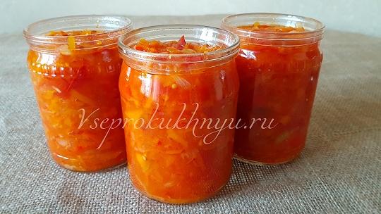 Вкусное лечо из помидор, перца, моркови, лука