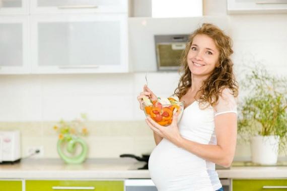 Для беременных женщин