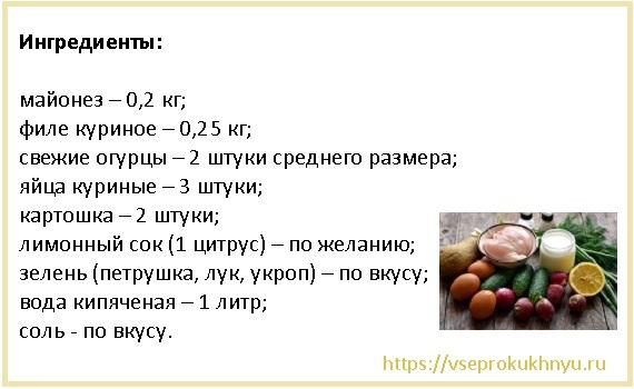 Рецепт окрошки на майонезе