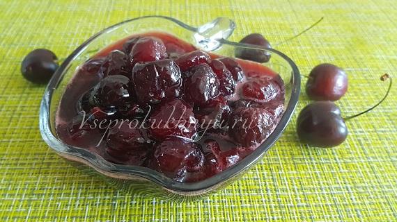 Густое с целыми ягодами