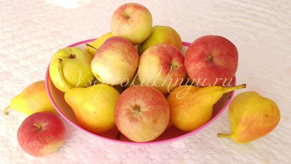Подготовка груш и яблок на повидло