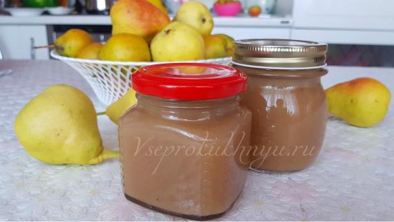 Пюре из груши на зиму - простой рецепт