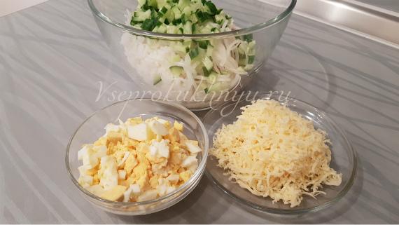 Рецепт салата с тцнцом