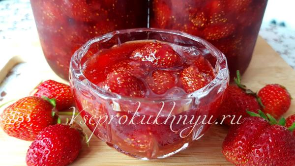 Варенье из виктории на зиму густое с целыми ягодами: пошаговый рецепт с фото